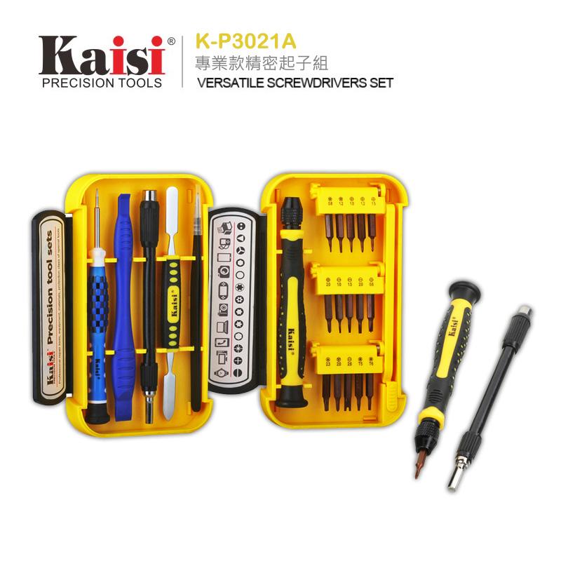 Kaisi K-P3021A 拆機工具組/起子組/手機拆卸/OPPO R7/Mirror 5s/3/N3/Find 7/7a/R5/R3/R1L/N1/mini/Yoyo/ HUAWEI P8/honor 4X/4A/7/6/3C/Ascend Mate7/P7/G700/G740/Y511/NOKIA 207/106/208/Lumia 930/1520/830/735/925/635/530/1320