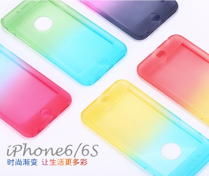 【少東商會】時尚漸變殼iPhone7 iPhone6/6s i6 i7 Plus 漸層殼 全包保護手機殼+鋼化玻璃膜