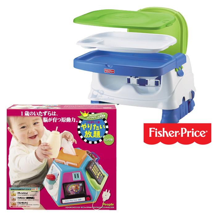 Fisher-Price費雪 - 寶寶小餐椅 + People - 新超級多功能七面遊戲機 兩大原廠聯名超值組