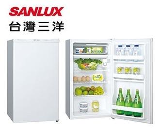 SANLUX 台灣三洋 92公升 單門小冰箱 SR-93A5 ★學生宿舍及小套房最佳選擇