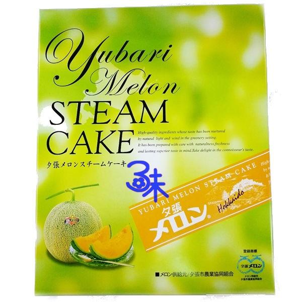(日本)**無貨 勿下單** 丸三製果 北海道夕張哈蜜瓜蛋糕禮盒 (哈密瓜夾心蛋糕) 1盒 400 公克 (20入) 特價 385 元 【 4902975053387  】
