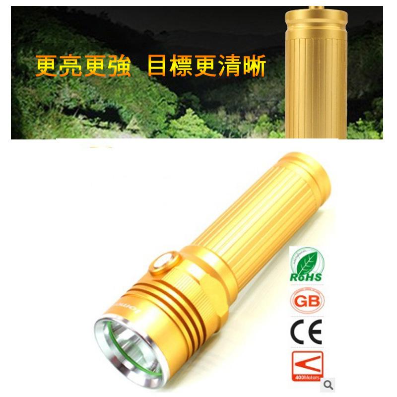 大功率T6強光手電筒 26650 4000mAh 電池 打獵 夜遊  露營釣魚燈 探照燈 頭燈 ST40