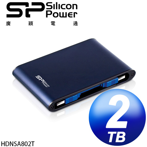 廣穎 Silicon Power Armor A80 2TB USB3.0 2.5吋行動硬碟