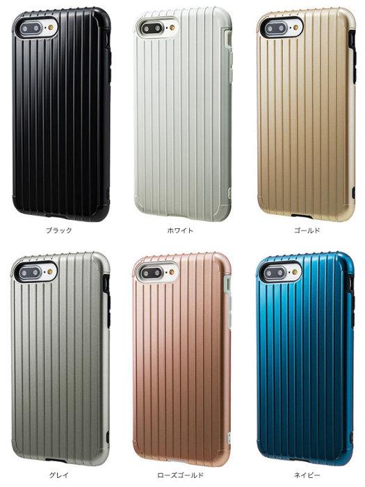 日本 GRAMAS 行李箱造型背蓋(可放悠遊卡) APPLE IPhone 7 4.7吋/手機背蓋/保護殼/手機殼【馬尼行動通訊】