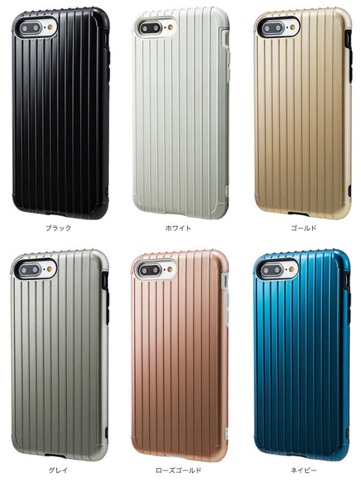 GRAMAS 行李箱造型背蓋 APPLE IPhone 7 plus 5.5吋/保護殼/手機殼/l背蓋【馬尼行動通訊】