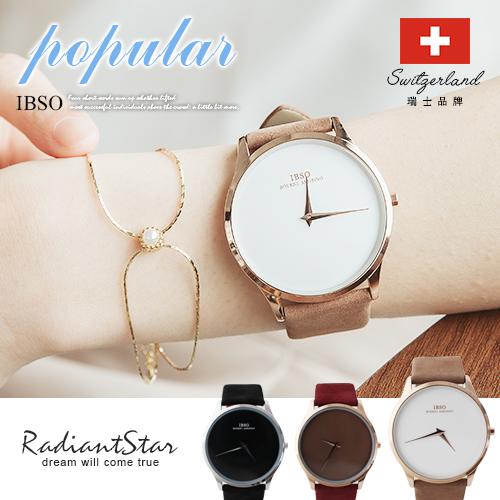 瑞士IBSO飛躍情海無印極簡麂皮復古文青超薄真皮手錶【WIB2219】璀璨之星☆