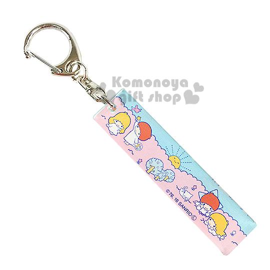 〔小禮堂〕雙子星 壓克力鑰匙圈《藍.太陽.樹.粉雲.長方型》