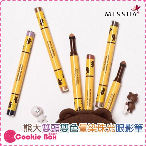 韓國 MISSHA LINE 熊大 眼影筆 2g 雙色 雙頭 眼影 組合 眼影棒 聯名 *餅乾盒子*