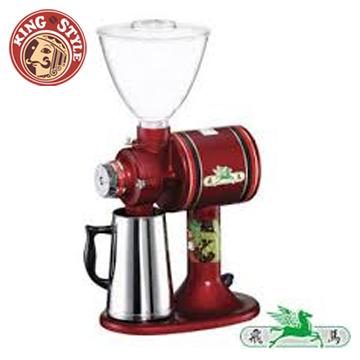【飛馬牌】咖啡磨豆機-207N營業用