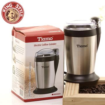 【Tiamo】電動磨豆機 ( HG0221 )