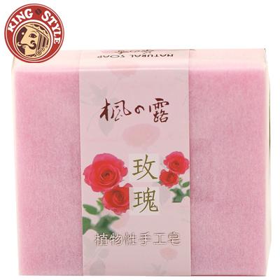 植物性手工皂-玫瑰皂