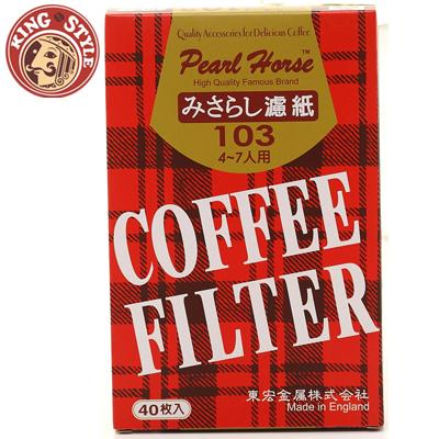 【Pearl Horse】103D無漂白咖啡濾紙(4-7人)-40枚入