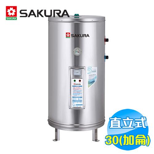 櫻花 SAKULA 30加侖儲熱式電熱水器 EH-3000S6
