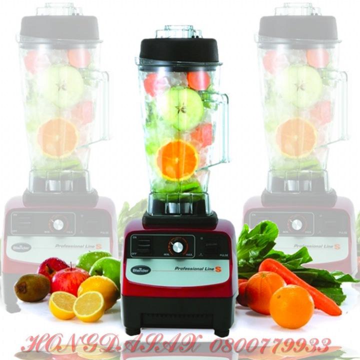 Blender布蘭德全營養調理機(128)【3期0利率】【本島免運】