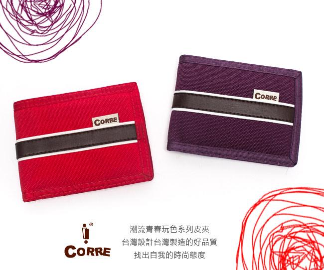 CORRE - 自我風格MIT原色系對折扣式短夾