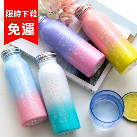 珠光彩色漸層牛奶保溫瓶 450mL 304不銹鋼 保冷 隨身瓶 隨行杯 環保杯 水瓶 水壺【N202173】