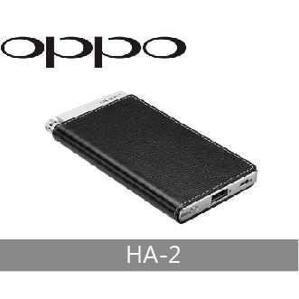 【OPPO】HA-2 耳機擴大機