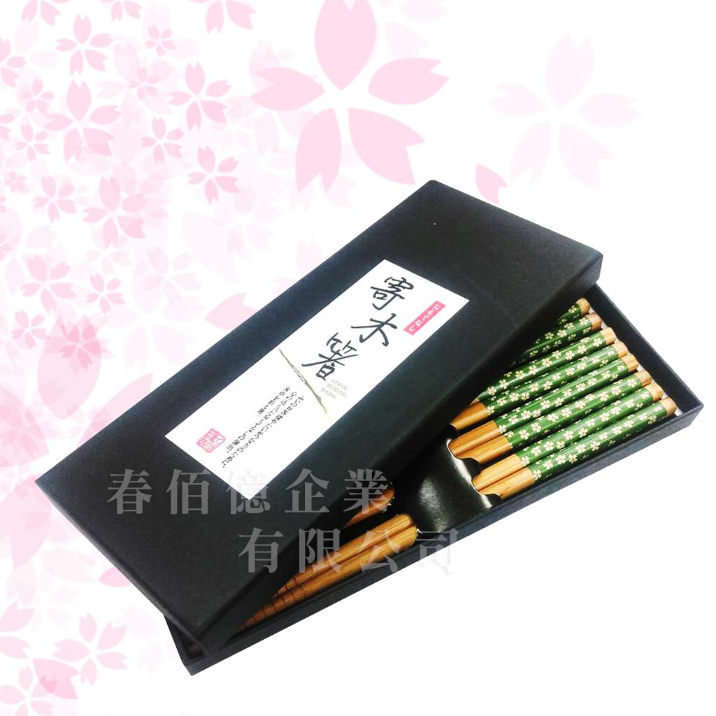 派樂 寄木箸小碎花竹筷(2組/10雙) 竹筷 送禮 禮品餐具 和風彩繪竹筷