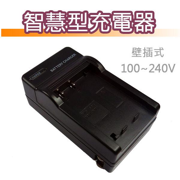 富士 NP-50 PETAX D-LI68 KODAK KLIC-7004充電器 座充 【AFCA24】