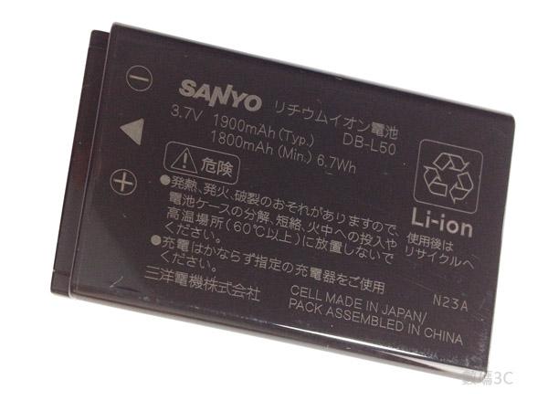 SANYO DBL50 DB-L50 原廠電池 【ASYAA3】