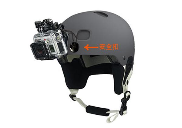 GOPRO Hero2 3 3+ 4t 副廠 攝影機繫繩 安全保險扣 附3M雙面膠 【BGPA2B】