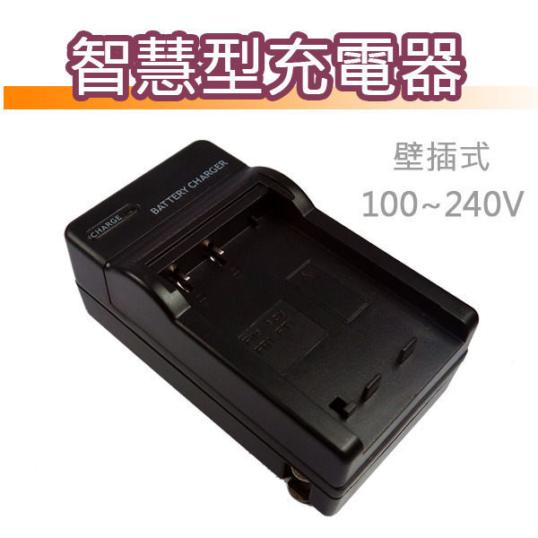 SAMSUNG SLB-1137D充電器 座充 NV30 40 100HD NV100 103 106 【AFCA39】