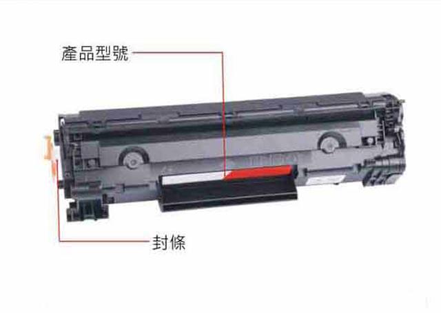 HP 285A/CE285/85A/285/CE285A環保碳粉匣 【CTAAAB】