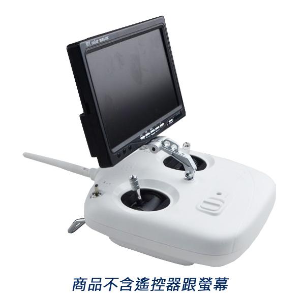 DJI 大疆 通用型 螢幕 顯示器支架 CNC鋁合金 FPV顯示器 遙控器適用【DJIAAB】