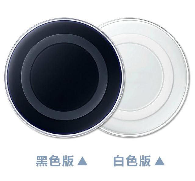 三星 S6 / S6 Edge 副廠 環形無線充電器 充電器 充電座 無線充電【ECHA67】