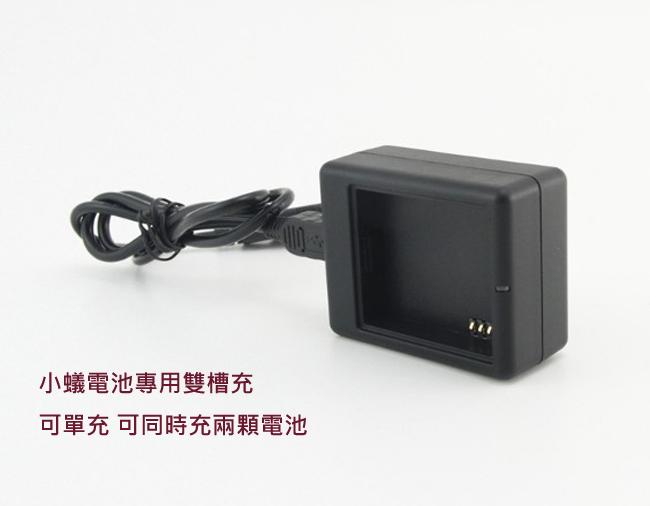 小米 小蟻運動相機 專用 雙槽充電器 【BXMAA3】