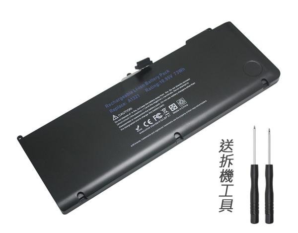 APPLE A1321 電池 MacBook Pro 15吋 MC372 MC373 MC371