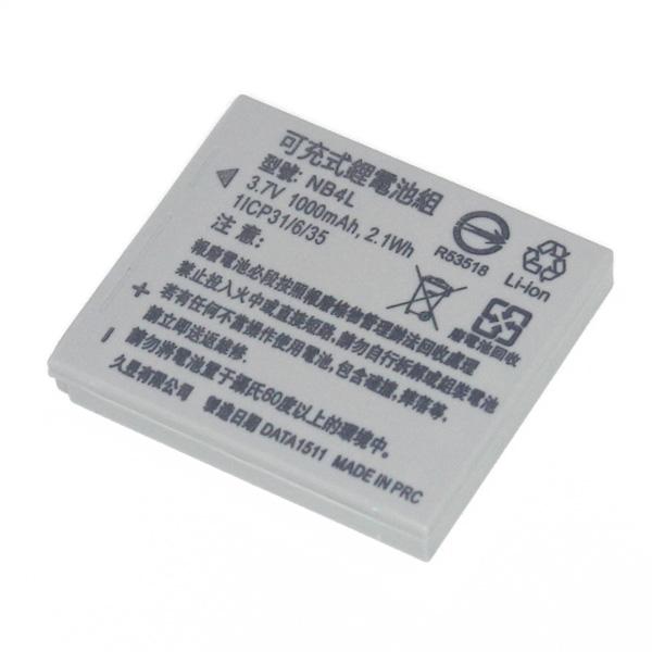 樂達數位 CANON NB-4L 副廠電池 IXUS 80IS 100IS 110IS 120IS 100IS