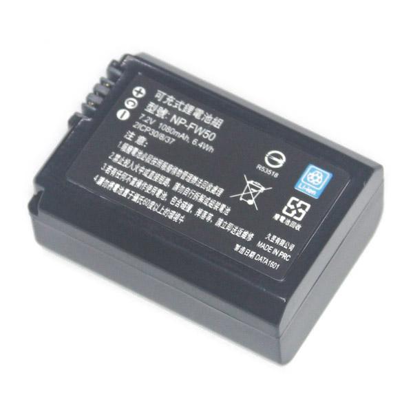 樂達數位 SONY NP-FW50 副廠電池 NEX3 NEX5 NEX5N NEXC3 NEX7