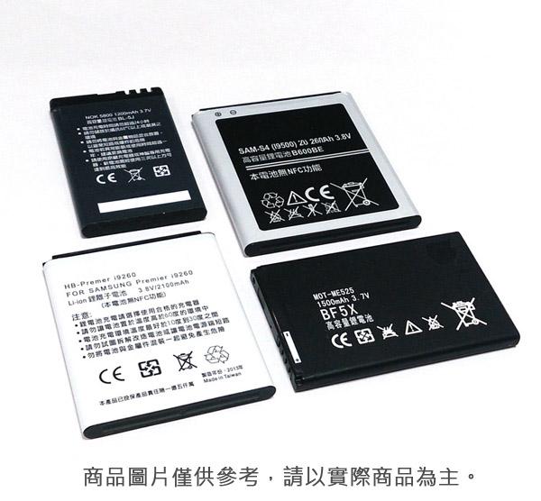 樂達數位 NOKIA BL-4J 副廠電池 C6 C6-00 Lumia 620 Utec V203