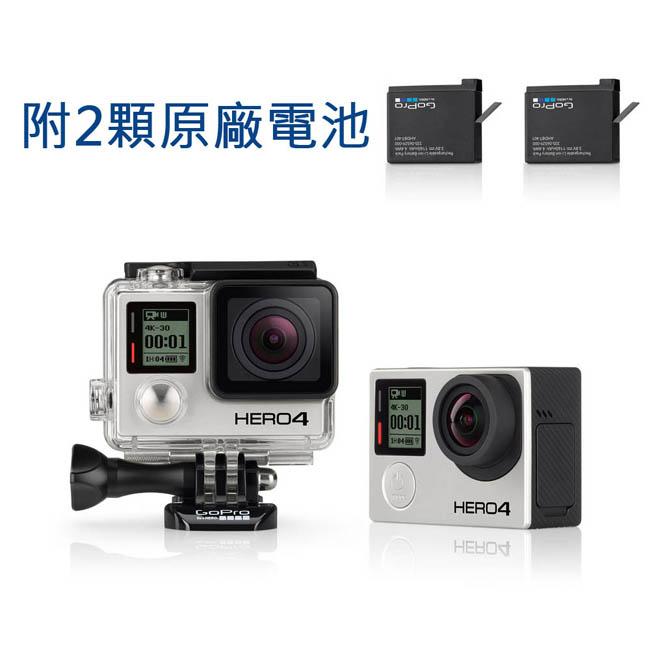 樂達數位 GoPro HERO4頂級旗艦級 黑色版