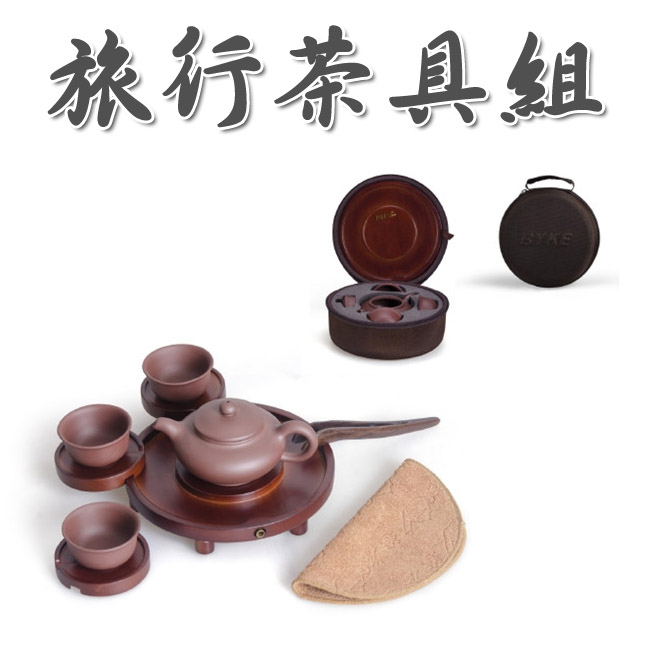 樂達數位 BYKE 旅行茶具組 戶外 露營 泡茶首選 NA2300 【CAMA77】