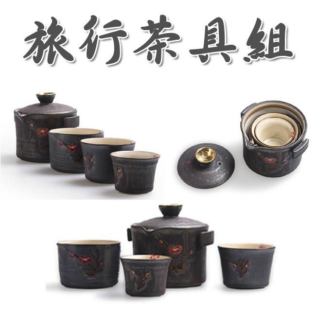 樂達數位 BYKE 茶杯組 4件組 戶外 露營 泡茶首選 NB0100 【CAMA79】