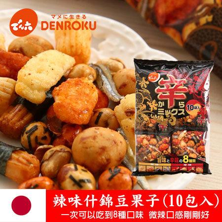 日本 天六 辣味什錦豆果子(10包入) 260g 8種類 綜合辣味果子 進口零食【N100318】