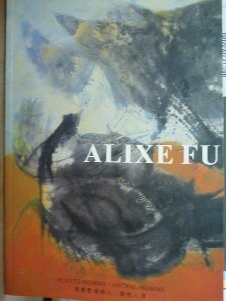 【書寶二手書T5/藝術_PMQ】ALIXE FU 2004:植物人、動物人III_傅慶豊