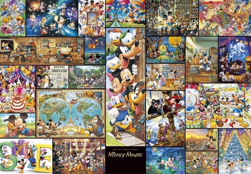 【進口拼圖】迪士尼 DISNEY-歷代經典拼圖大集合 2000片 DG-2000-533