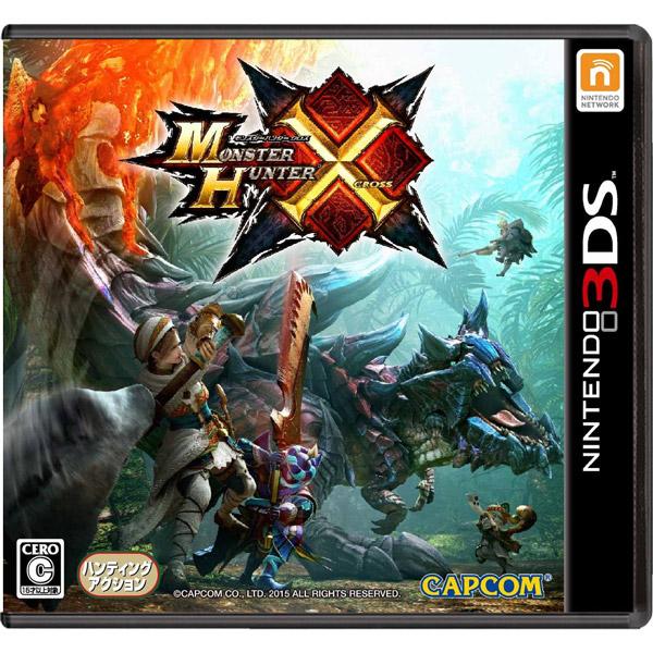 現貨供應中 日版 日規主機專用  [輔導級] 3DS 魔物獵人 X
