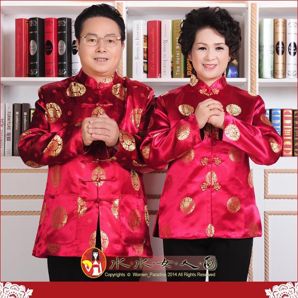 【水水女人國】~送給爸媽過年新衣~中國風高檔織錦緞長袖唐裝外套。吉祥如意(暗紅色)