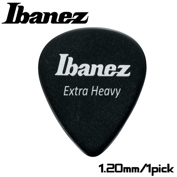 【非凡樂器】Ibanez 標準彈片pick【EXTRA HEAVY】1.20mm 黑色