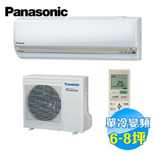 國際 Panasonic 冷專變頻 一對一分離式冷氣 LJ系列 CS-LJ50VA2 / CU-LJ50CA2