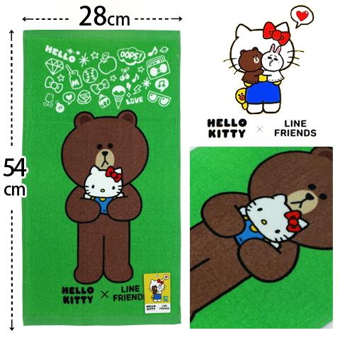 【esoxshop】Hello Kitty x Line Friends 純棉剪絨童巾 抱抱款 三麗鷗 Sanrio