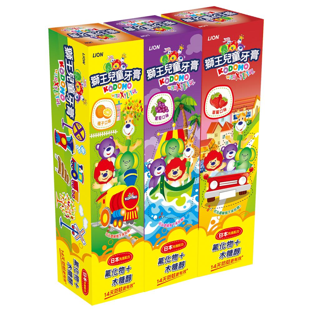 【獅王】兒童牙膏45g-橘子/葡萄/草莓