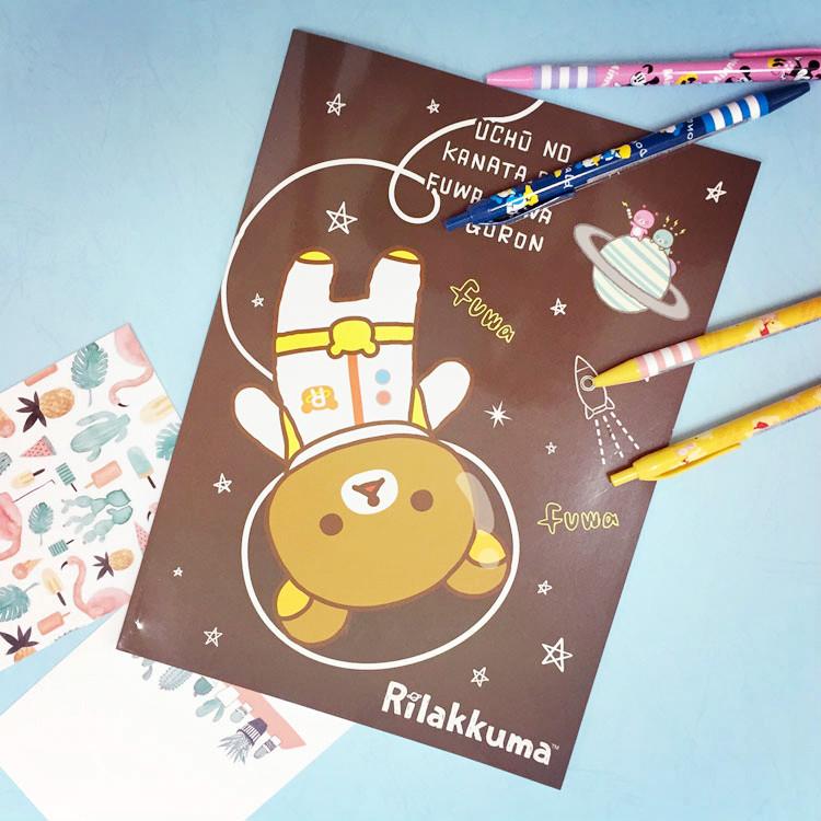 PGS7 (現貨+預購) 日本卡通系列商品 - 拉拉熊 太空黑 筆記本 16K 行事曆 筆記本 記事本 拉拉雄