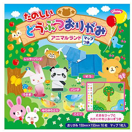 折紙 可愛動物園 日本製 玩具 親子 美勞
