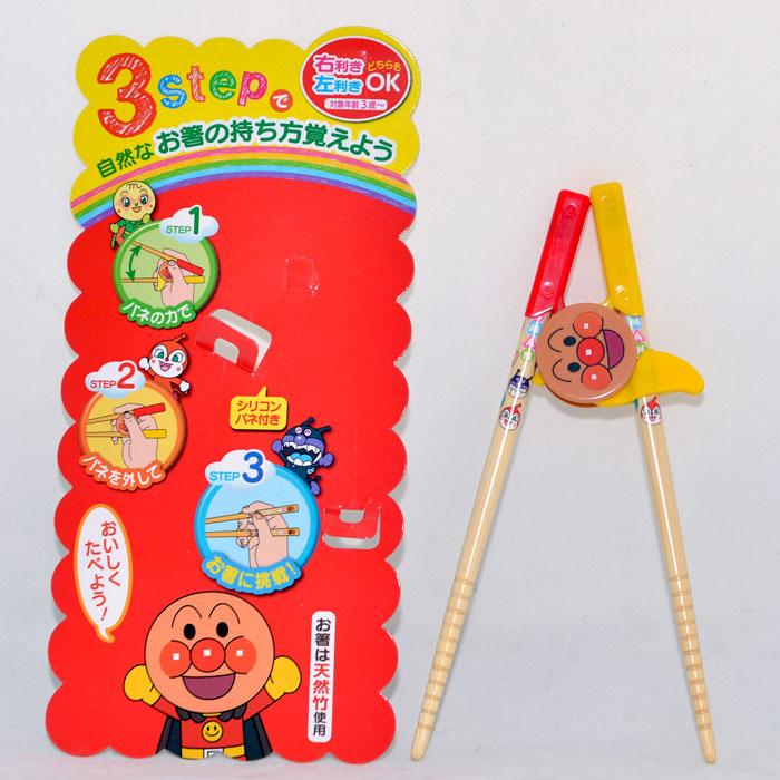 麵包超人 左右手訓練竹筷子日本帶回 正版商品