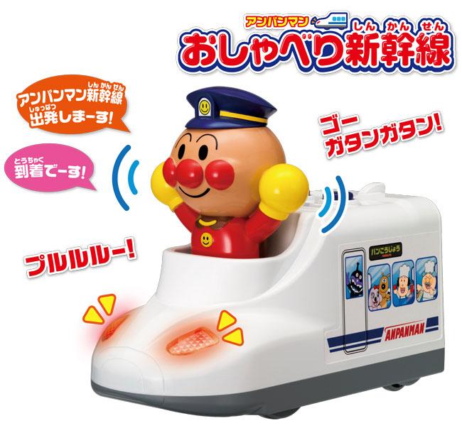 麵包超人 會說話有聲光的新幹線電車 日本帶回